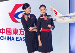 china-eastern-new-livery1