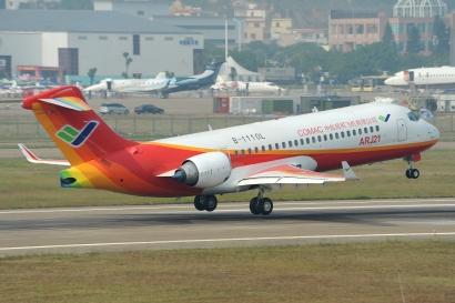 China_ARJ-21