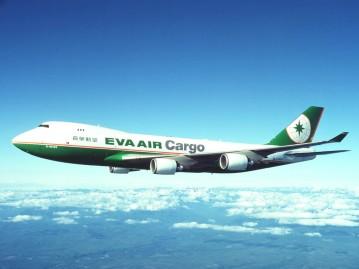 EVA-747-400F-1024x768