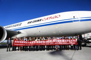 Air-China-at-EIA-2-300x200